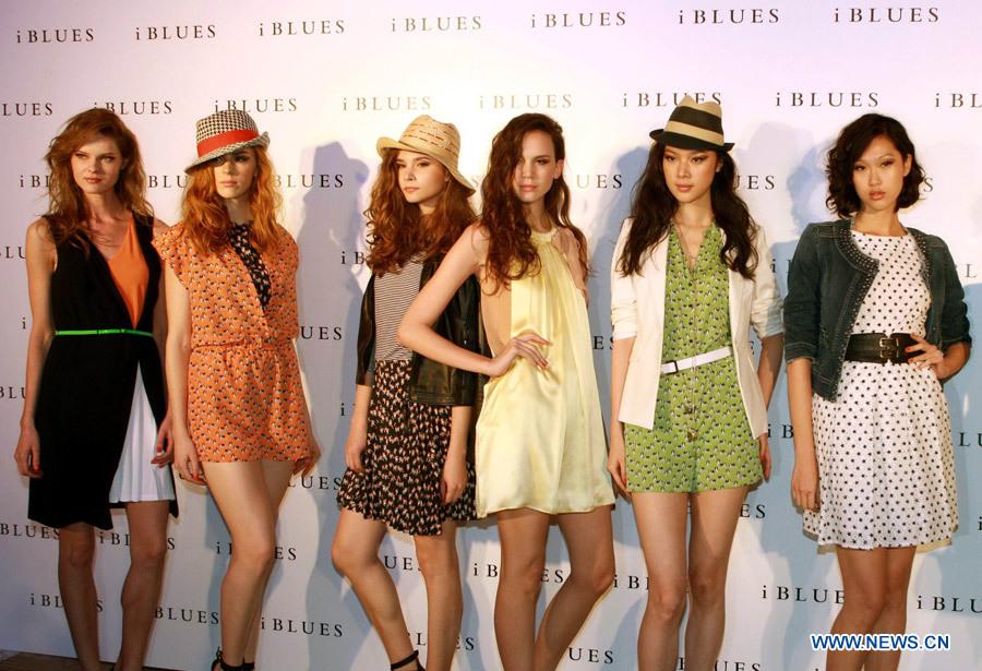 Женская Одежда Капсульная Iblues 2013 Купить