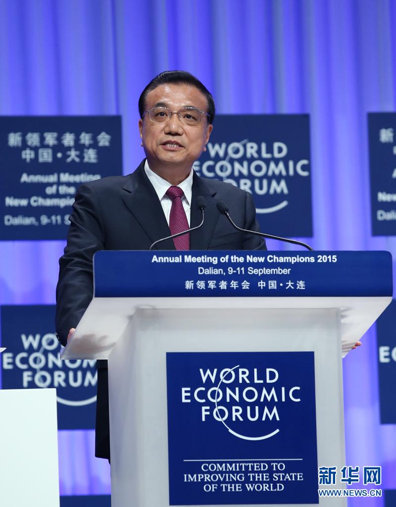 Ежегодный саммит Всемирного экономического форума начал работу в китайском Даляне