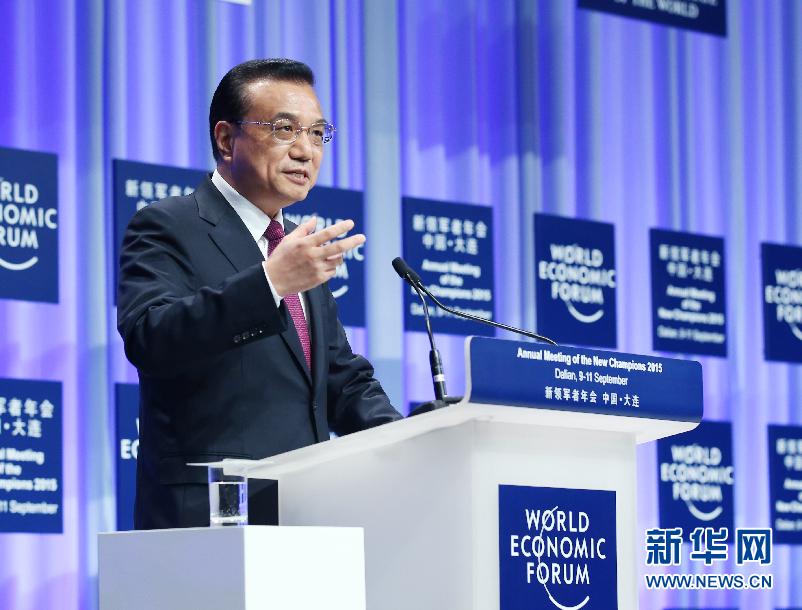 Премьер Госсовета КНР считает приемлемыми нынешние темпы роста экономики
