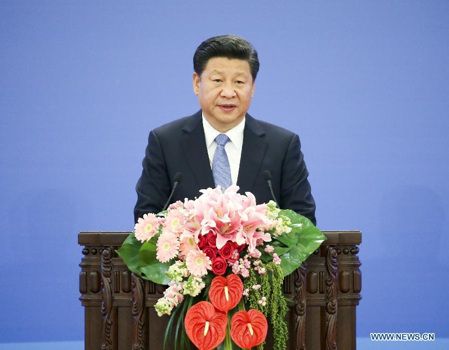 Си Цзиньпин: Китай стремится ликвидировать бедность к 2020 году
