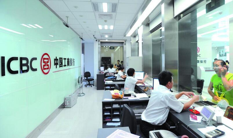 Крупнейший китайский банк ICBC сообщает о замедлении роста чистой прибыли