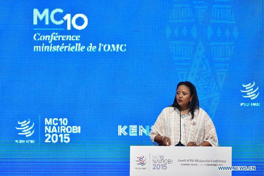 В Аргентине пройдет министерская конференция ВТО