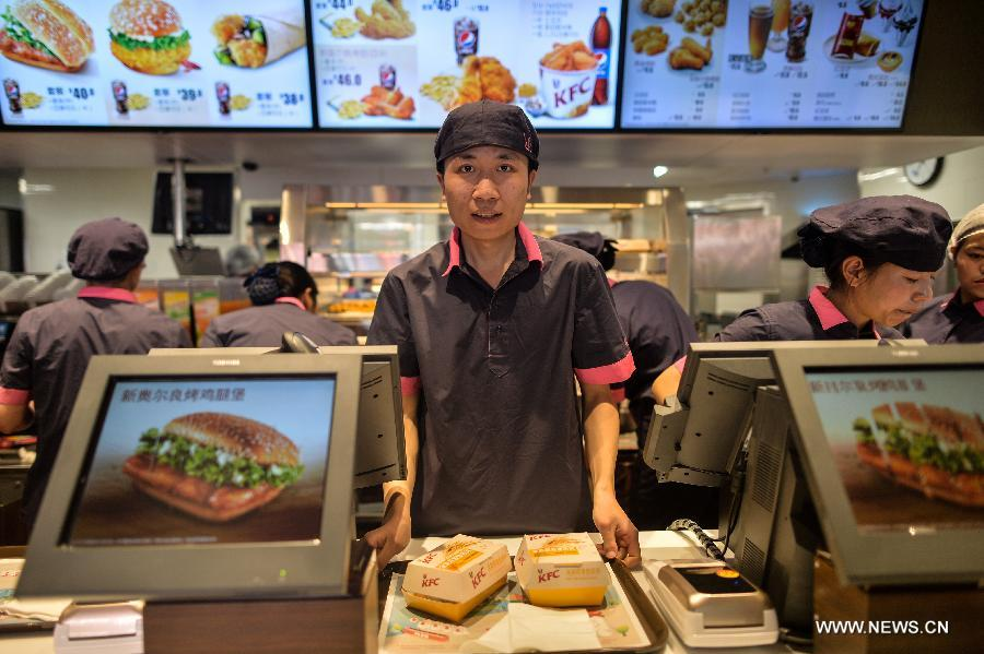 history of fast food outlets in india The company expanded very quickly and is now one of the biggest fast-food chains in around 11,000 outlets in about 70 disorders are underrated in india.