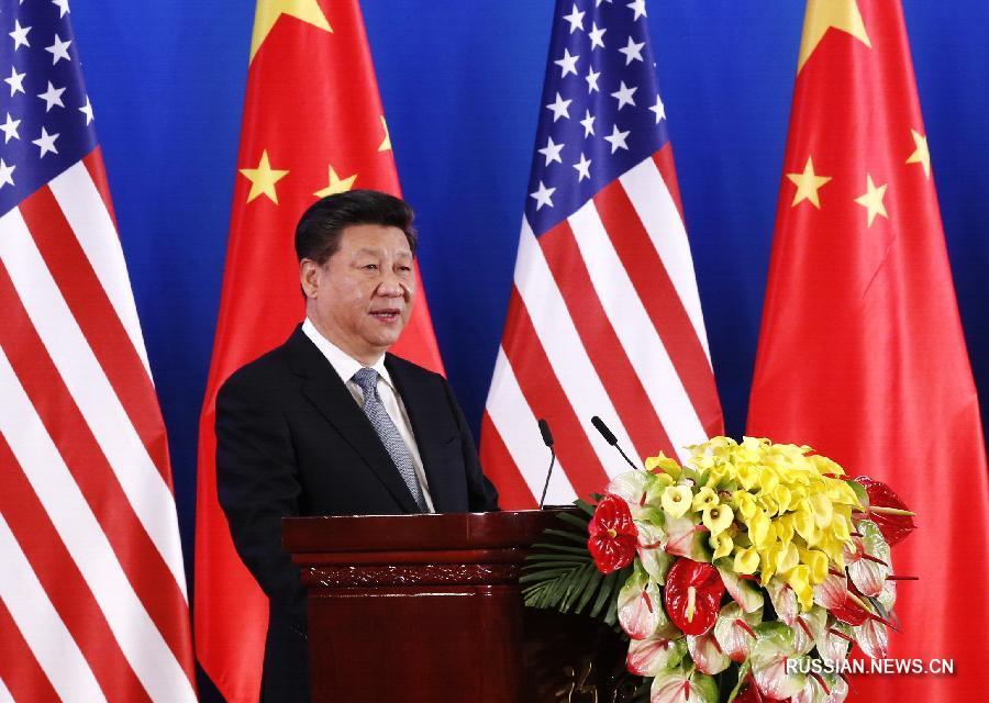 СиЦзиньпин: Китай иСША должны сотрудничать вАТР, анесоперничать