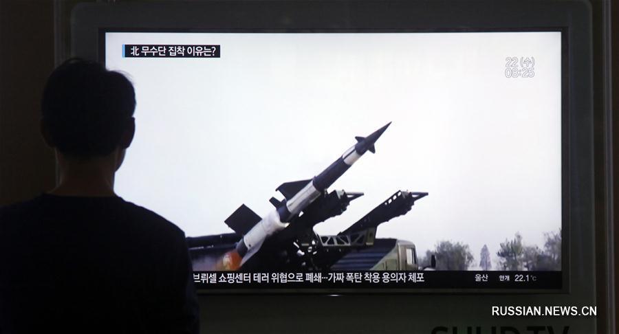(国际)(2)韩媒称朝鲜试射导弹失败