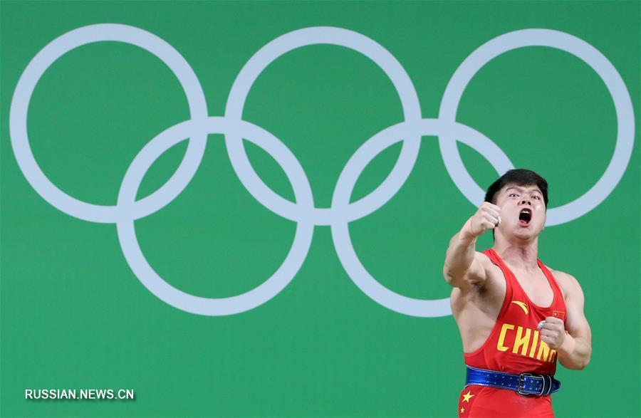 (里约奥运会·夺冠一刻)(1)举重——男子56公斤级:龙清泉夺冠