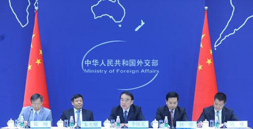 УчастиеРФ будет существенным вкладом вуспешное проведение саммита G20— МИД Китайская республика
