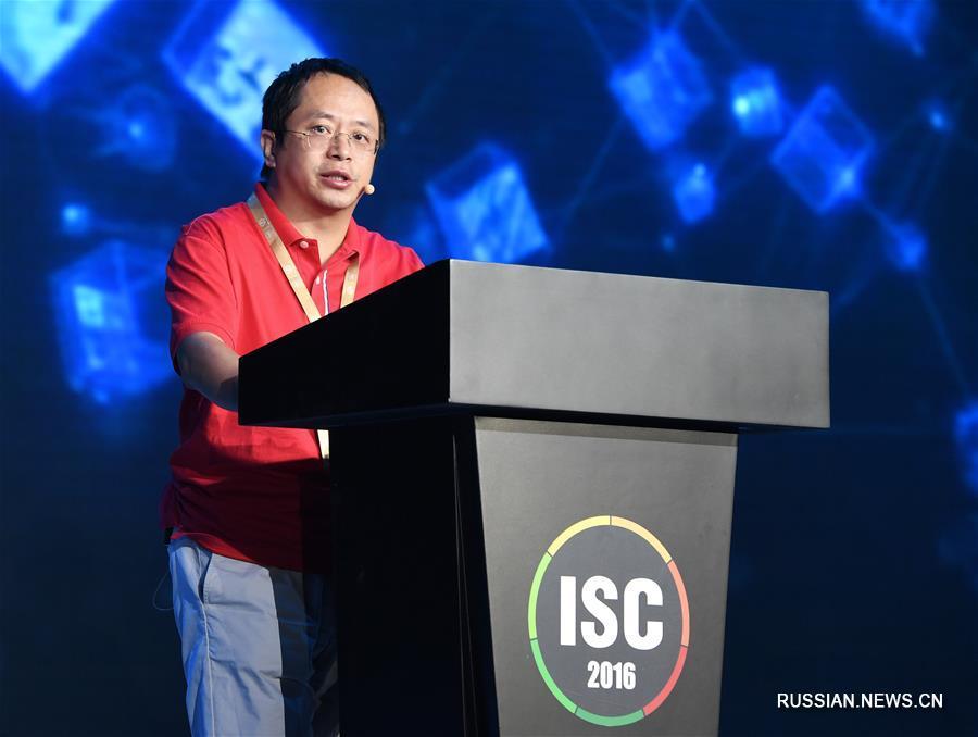 Конференция по вопросам безопасности в интернете проходит в Пекине