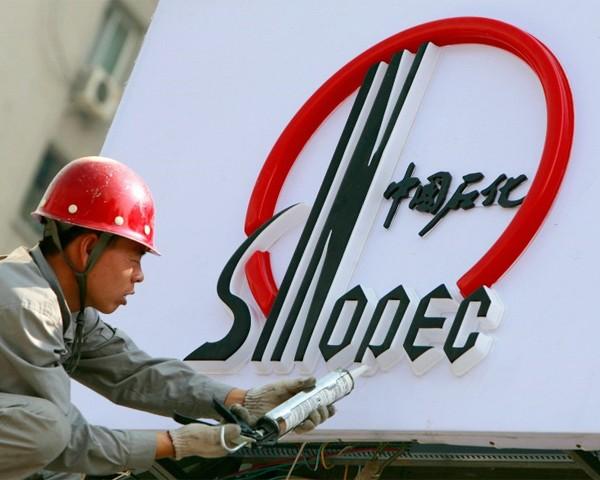 Прибыль нефтяной компании Sinopec упала на37%