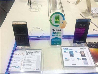 Компания «Самсунг» решила отказаться отиспользования марки Note для собственных телефонов