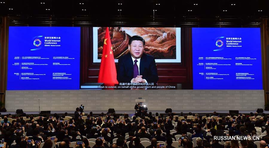 Китай намерен способствовать укреплению безопасности вИнтернете