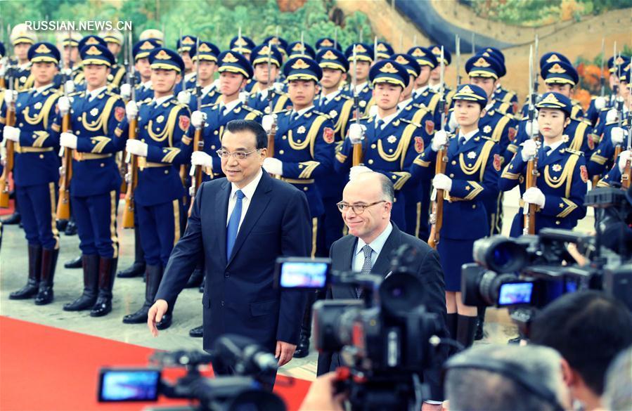 (XHDW)(4)李克强同法国总理卡泽纳夫举行会谈