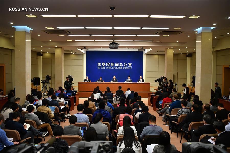 (经济)(1)国新办举行协调推进资本市场改革稳定发展等方面情况发布会