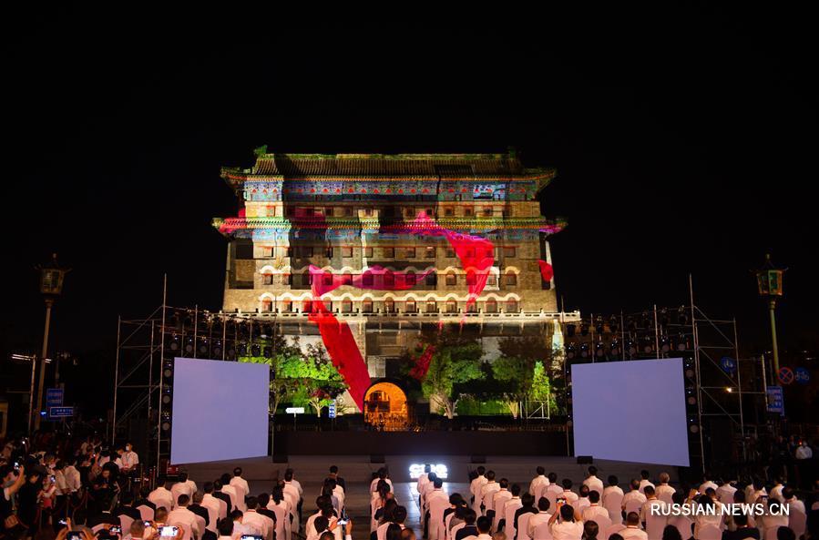 В Пекине запустили акцию для продвижения потребления