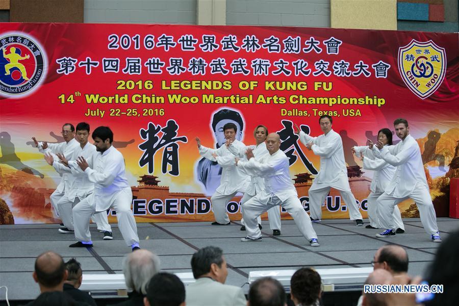 Ушу -- 14-й чемпионат мира по боевым искусствам цзинъу в Далласе