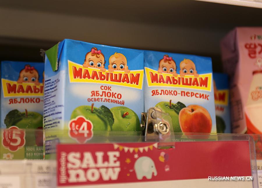 ff458ea1a Российские продукты питания завоевывают сердца китайских потребителей