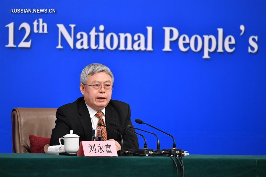 /Сессии ВСНП и ВК НПКСК/ Пресс-конференция с участием главы Канцелярии Руководящей группы Госсовета КНР по оказанию помощи в развитии бедных районов прошла в Пекине
