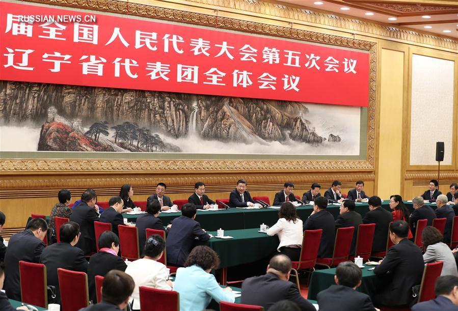 /Сессии ВСНП и ВК НПКСК/ Си Цзиньпин принял участие в дискуссии с депутатами ВСНП от провинции Ляонин