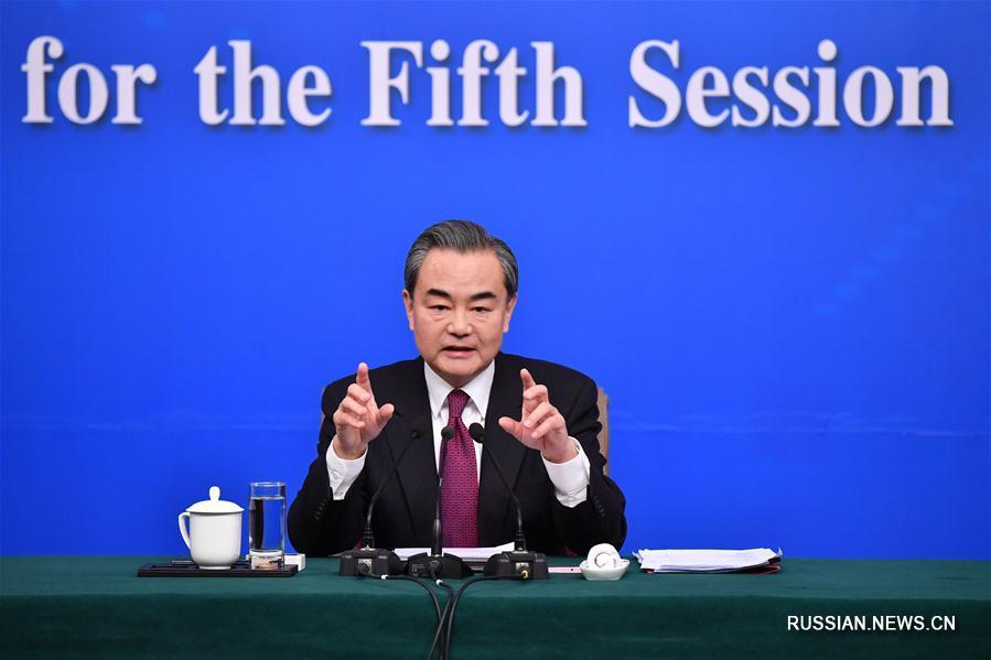 """(两会)(9)外交部部长王毅就""""中国的外交政策和对外关系""""答记者问"""