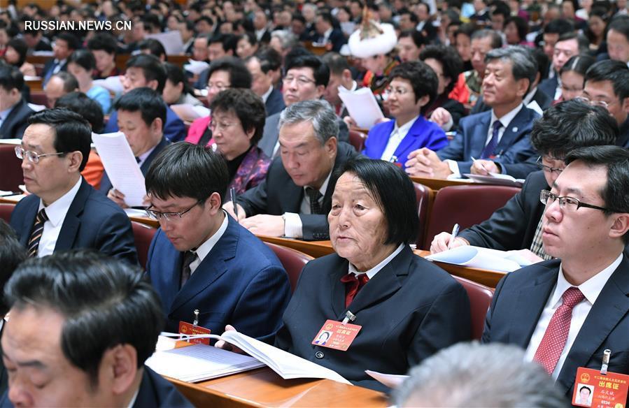 /Сессии ВСНП и ВК НПКСК/ Второе пленарное заседание 5-й сессии ВСНП 12-го созыва в Пекине