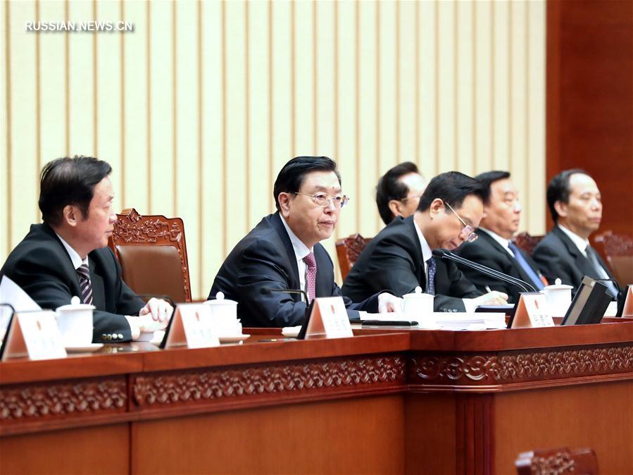 Чжан Дэцзян провел в Пекине третье заседание постоянных председателей президиума 5-й сессии ВСНП 12-го созыва