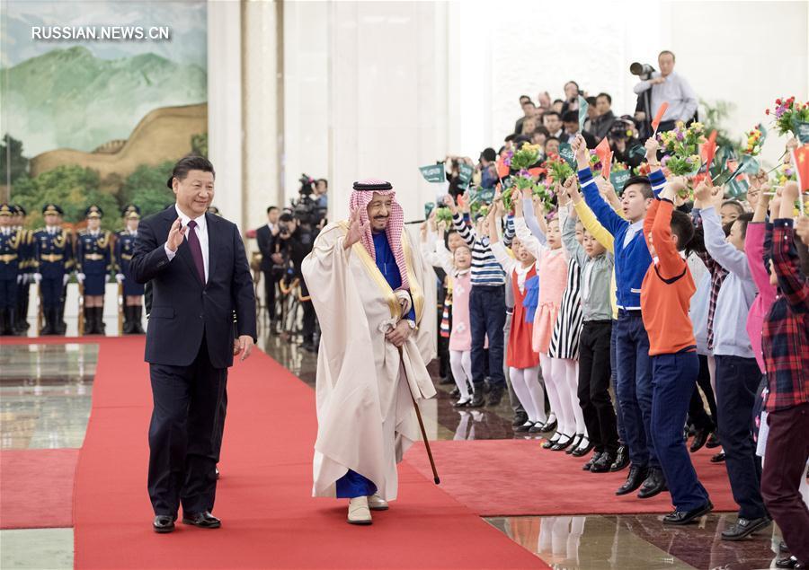 (时政)习近平同沙特国王萨勒曼举行会谈