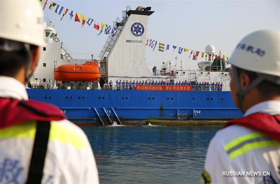 Китайские ученые осуществили ряд прорывов мирового значения в исследовании морского  дна