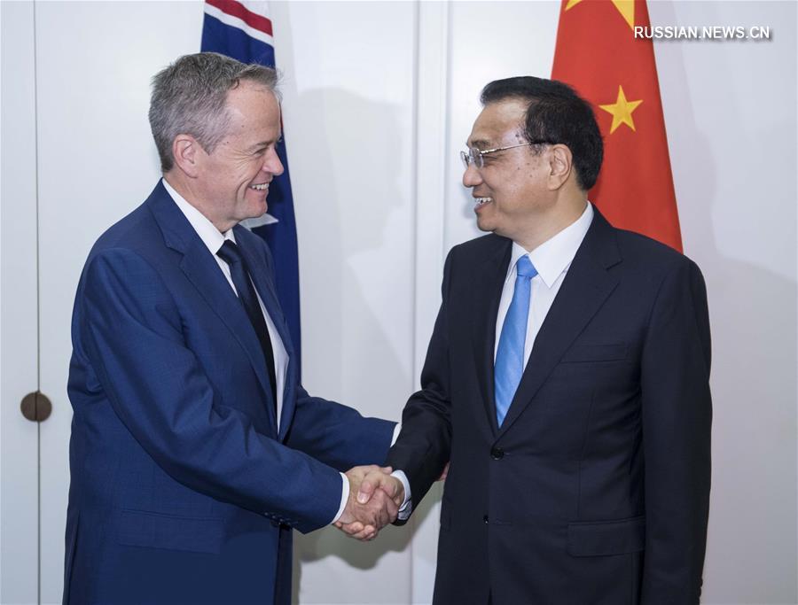 (时政)李克强会见澳大利亚工党领袖肖滕