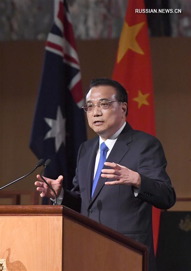 (时政)李克强出席澳大利亚总理特恩布尔举行的欢迎宴会并致辞