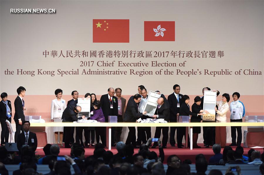 (时政)(1)林郑月娥当选香港特别行政区第五任行政长官人选