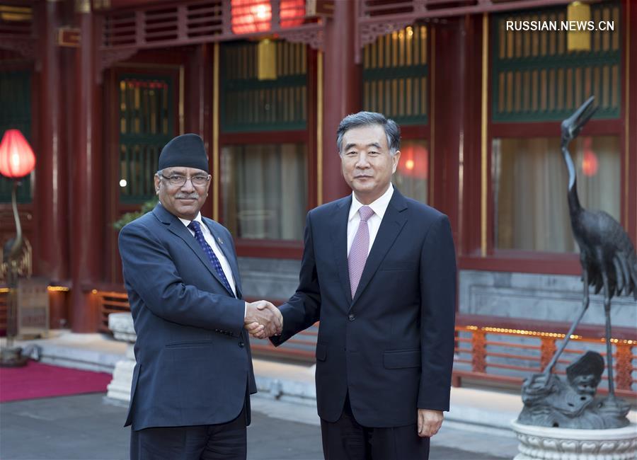 (XHDW)汪洋会见尼泊尔总理普拉昌达