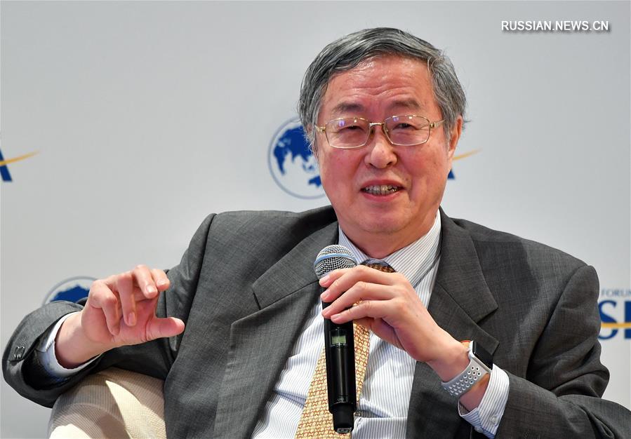 """(博鳌亚洲论坛·XHDW)(1)""""货币政策的'度'""""分论坛举行"""