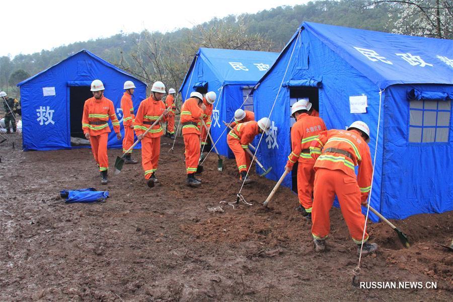 (社会)(1)云南漾濞地震致1.5万余人受灾