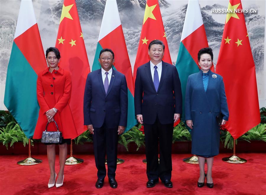 (时政)习近平同马达加斯加总统埃里举行会谈