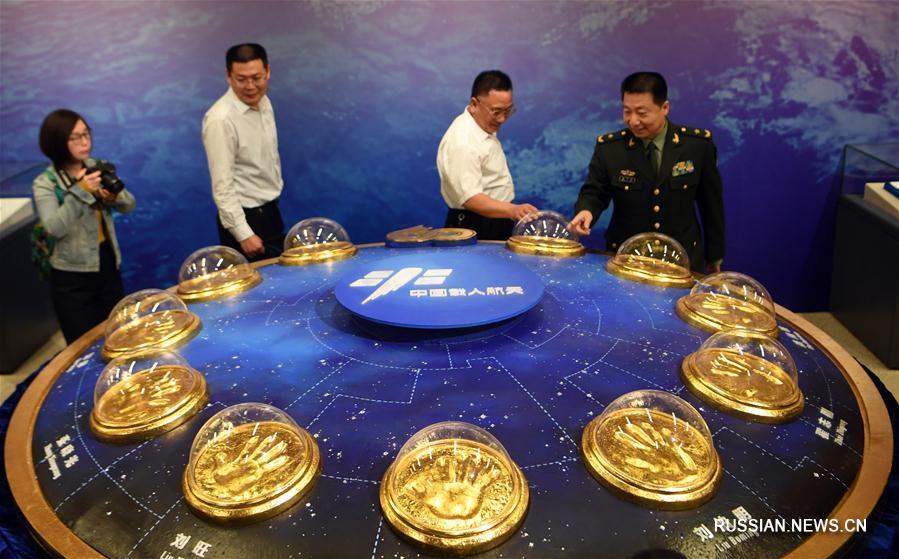 В Национальном музее Китая открылась выставка на тему покорения космоса