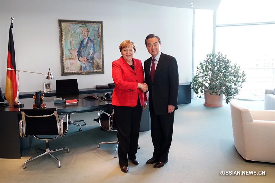 (XHDW)德国总理默克尔会见王毅