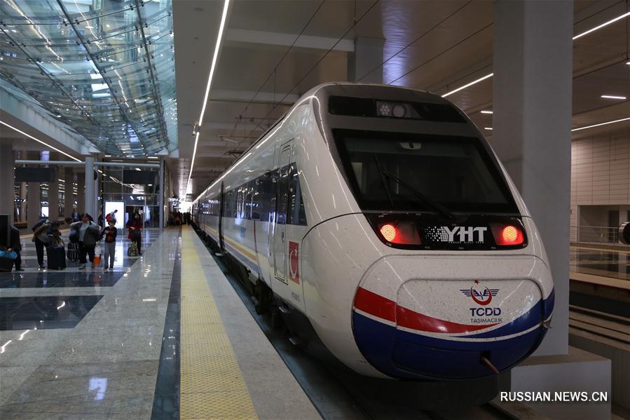 Жители Турции пользуются удобствами высокоскоростной железной дороги, в строительстве которой участвовали китайские компании