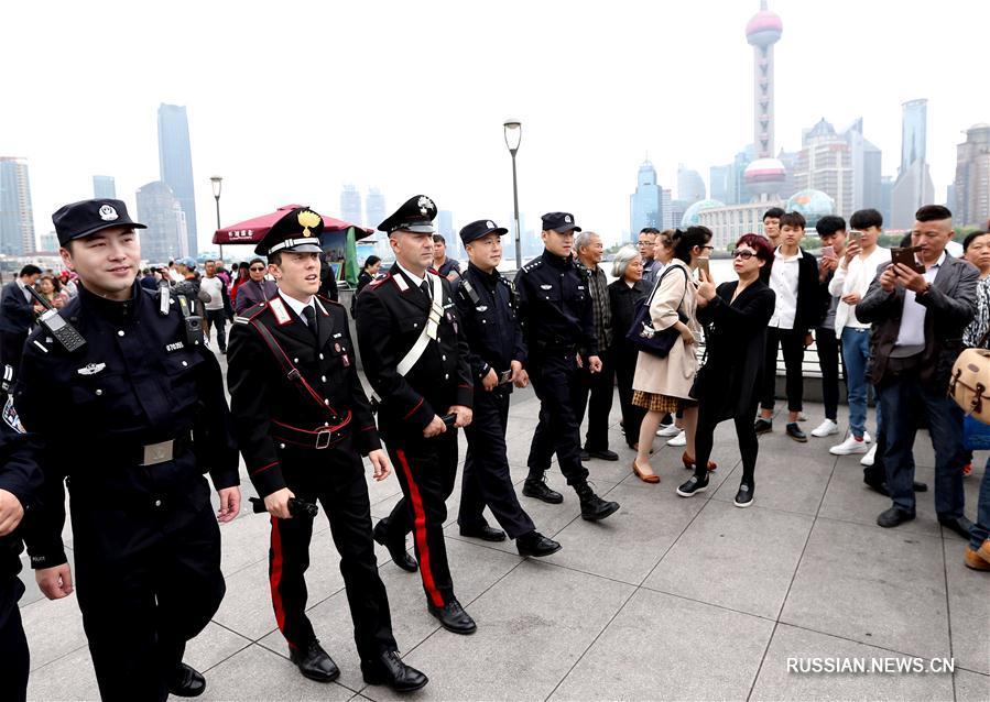 Китайская и итальянская полиция совместно патрулируют в Шанхае