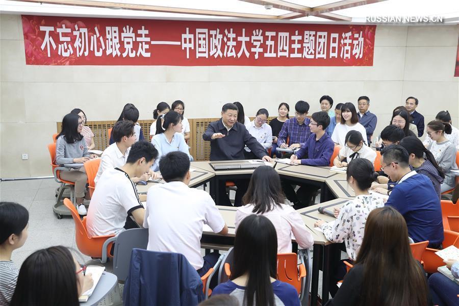 (时政)(1)习近平在中国政法大学考察