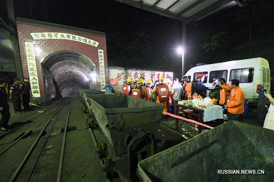 В результате аварии на угольной шахте в провинции Хунань погибли 3 и пострадали 29 человек