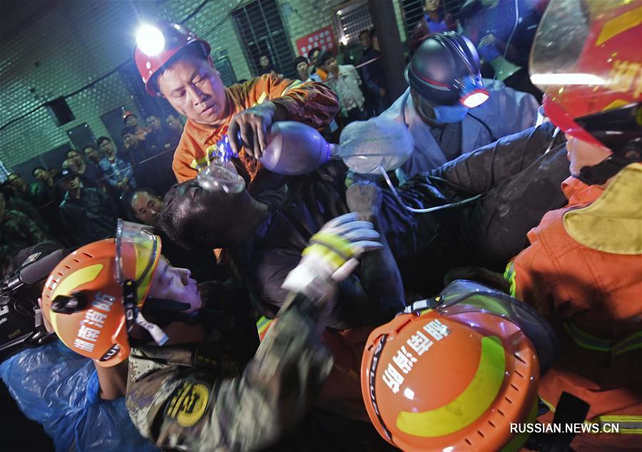 18 человек погибли в результате аварии на угольной шахте в Центральном Китае