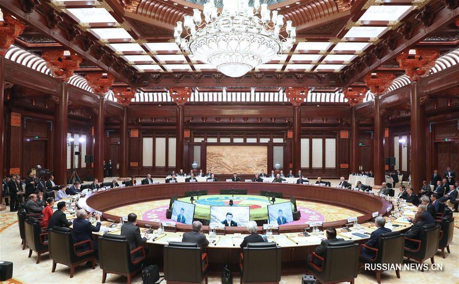 """Си Цзиньпин председательствовал и выступил на саммите за """"круглым столом"""" Форума  высокого уровня по международному сотрудничеству в рамках """"Пояса и пути"""""""