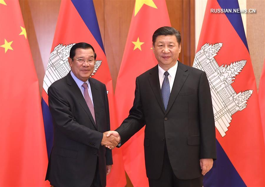 (一带一路·高峰论坛)习近平会见柬埔寨首相洪森