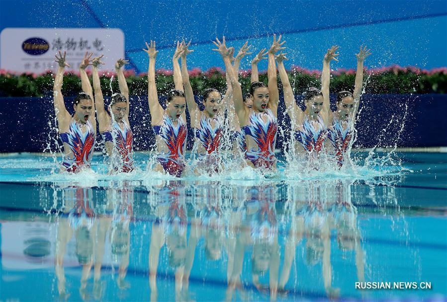 13-е Всекитайские игры -- Синхронное плавание: открытие соревнований