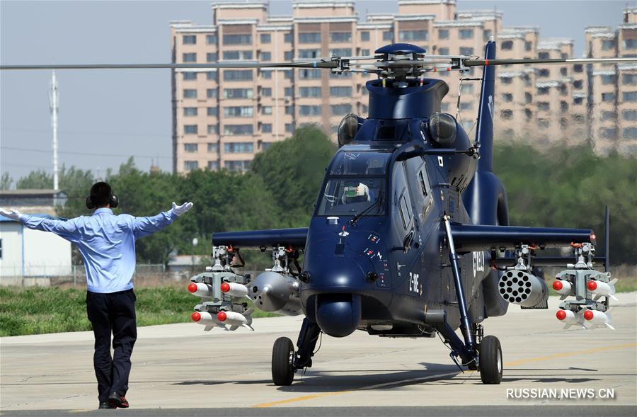 """Боевой вертолет """"Чжи-19E"""" китайского производства успешно выполнил первый полет"""