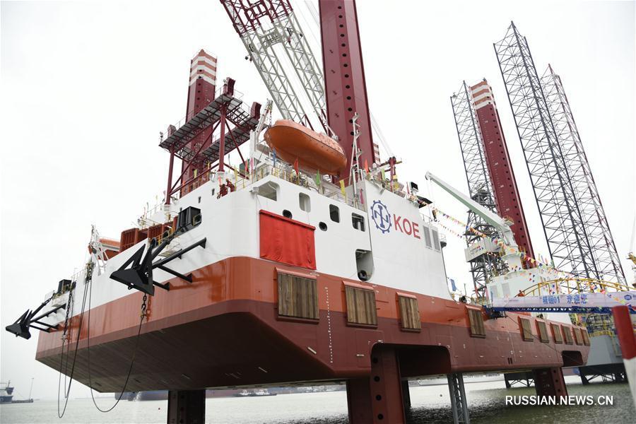 В Гуанчжоу построили установочную платформу для оффшорной ветроэлектростанции