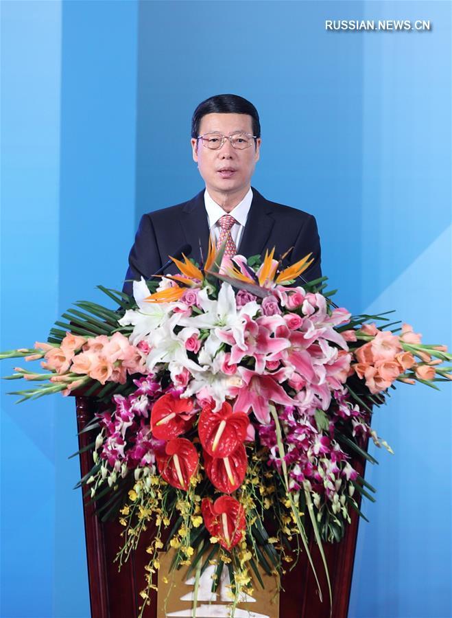 (时政)(1)张高丽出席第40届南极条约协商会议开幕式并致辞