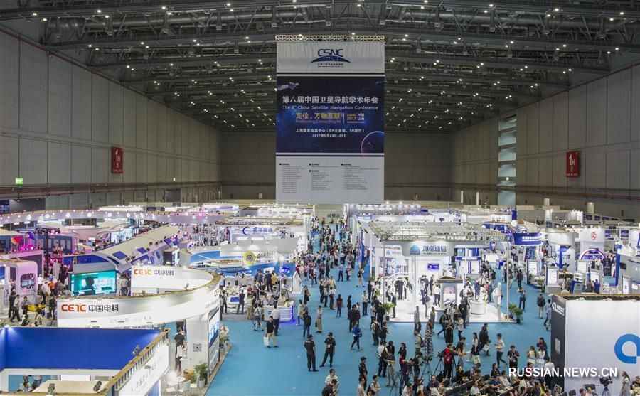 (科技)(1)第八届中国卫星导航技术与应用成果展在沪开幕