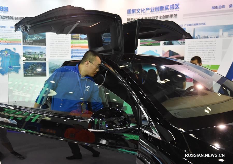 В китайской столице стартовала Пекинская международная ярмарка торговли услугами