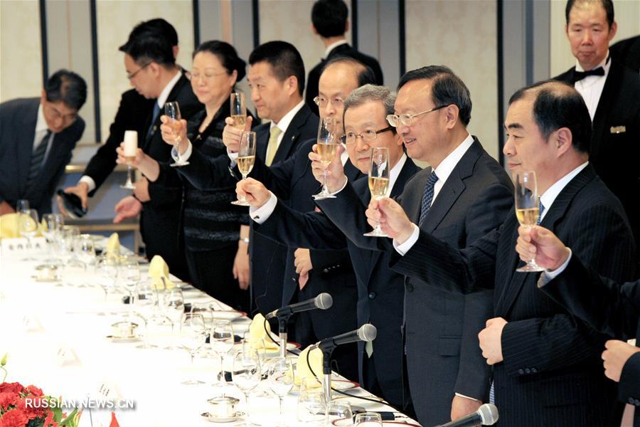 (XHDW)杨洁篪集体会见日本友好团体